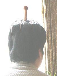 headtrip.JPG